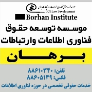 Borhan